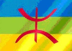 Le Berbérisme, idéologie alternative à l'Islamisme Trident-berbere-300x215